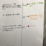 IMG_5980 (1)_R
